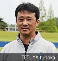 staff_tetuya