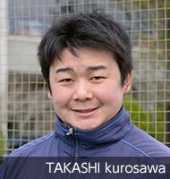 コーチ/黒澤孝志(くろさわたかし)